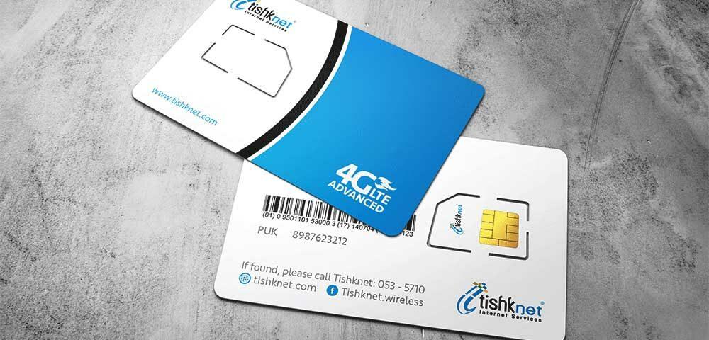 tishknet-simcard-design